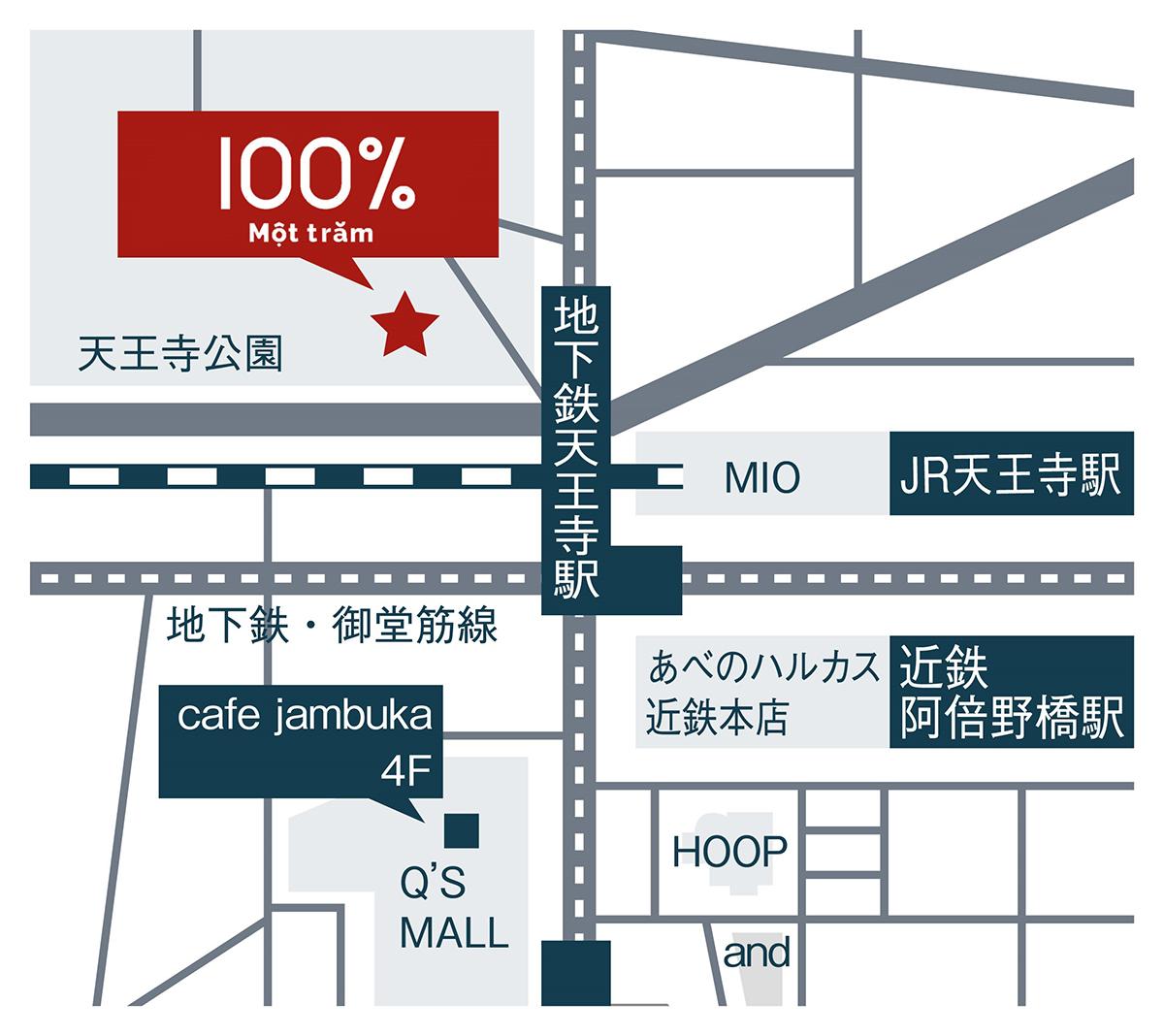 タピオカ専門店 モッチャム 天王寺公園店