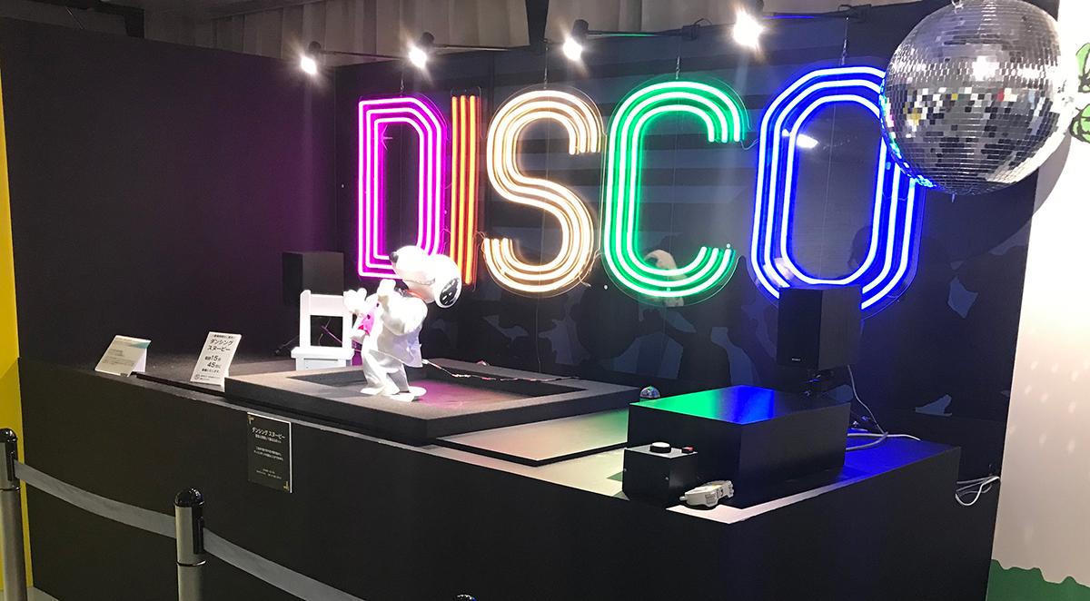 ディスコダンスを踊る「ダンシングスヌーピー」と可愛いポーズをとる「ファニースヌーピー」2体のロボットを実演展示
