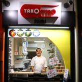 テークアウト店「TAKOTUBO SUMI」
