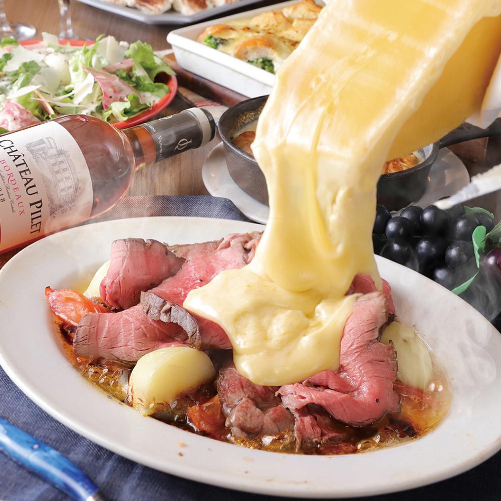 自家製ローストビーフ ラクレットチーズ掛け